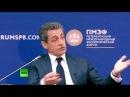 Чей Крым? В «Минске-2» нет ни одного вопроса по Крыму, - Николя Саркози на «ПМЭФ-2016» 16.06.2016
