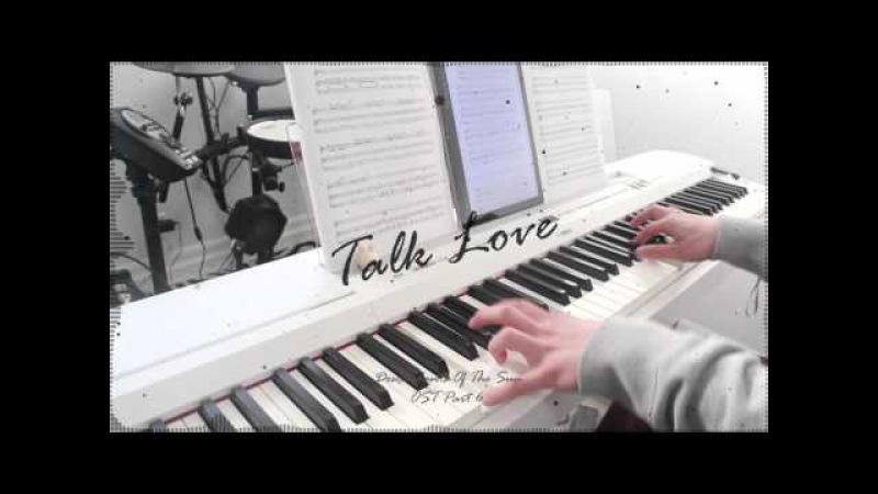 태양의 후예 Descendants of The Sun OST Part 6 - 케이윌K.will - 말해! 뭐해? Talk Love - piano 피아노