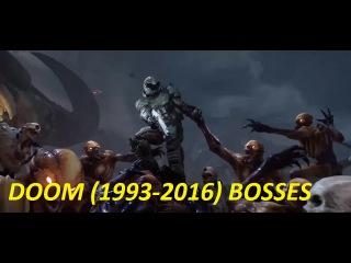 DOOM ALL BOSSES (1993 - 2016)