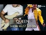 Queen - The Show Must Go On - Electric Guitar Cover by Kfir Ochaion