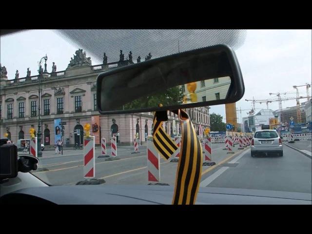 Путь в Карловку. Ветеранам Берлинской Бригады посвящается...