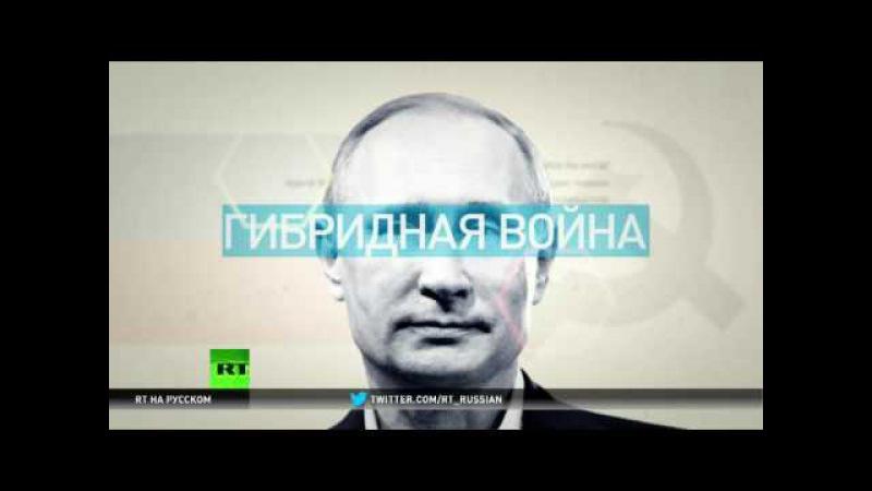 Боевые дельфины Путина и спящие ячейки в ФРГ: RT дополнил список обвинений западных СМИ
