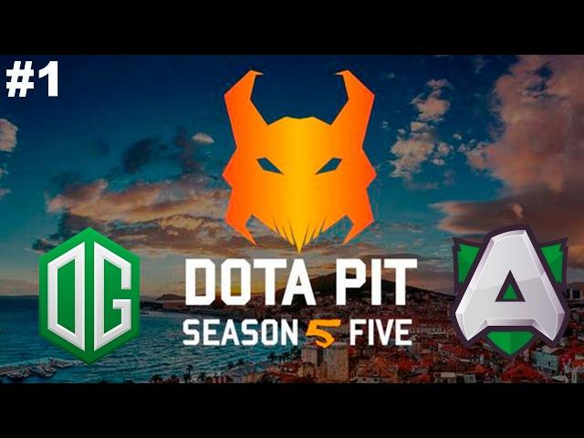 New Patch 7.00 OG vs The Alliance 1 | DotaPit Season 5 Dota 2