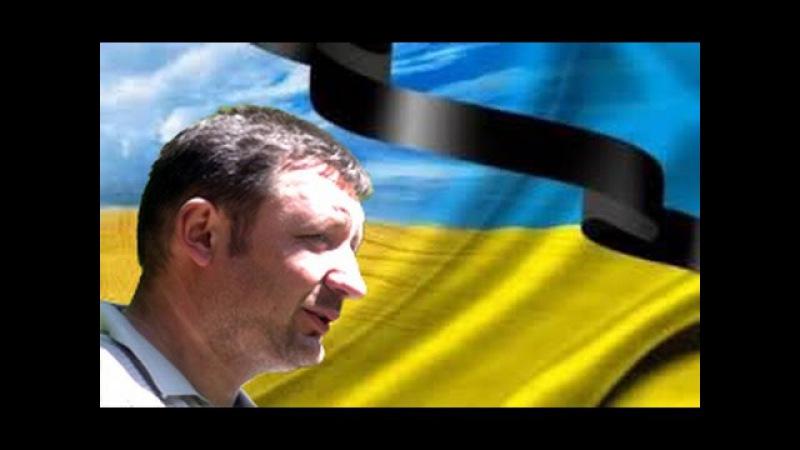 Вшанування Воїна Володимира Шеляга