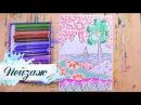 Как нарисовать пейзаж фломастерами - урок рисования для детей от 4 лет, рисуем дома поэтапно