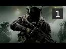 Прохождение Call of Duty: Infinite Warfare [60 FPS] — Часть 1: Черное небо
