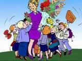 Поздравляем С Днём Учителя ,нашу самую любимую, дорогую и уважаемую, Новикову Наталья Анатольевну!!!