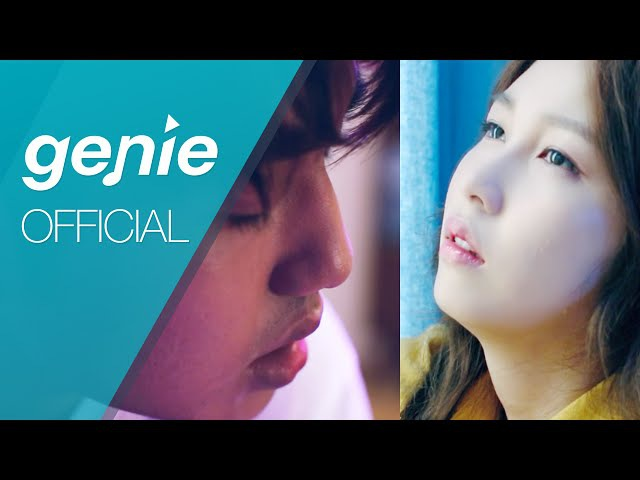 권진아 러브 샘김 Kwon Jinah LOVE Sam Kim - 여기까지 For Now Official M/V