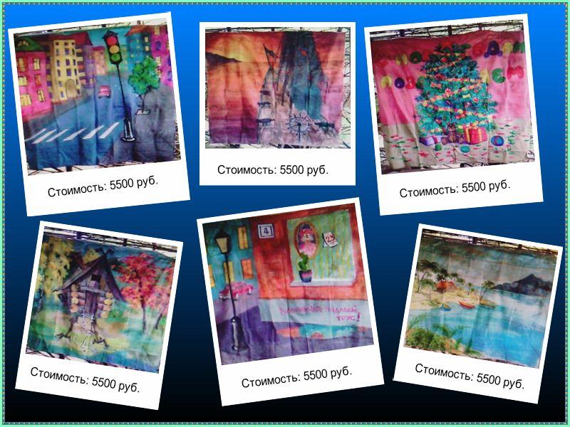 изготовление тканевых задников. купить декорации к детскому спектаклю, день рождению, празднику.