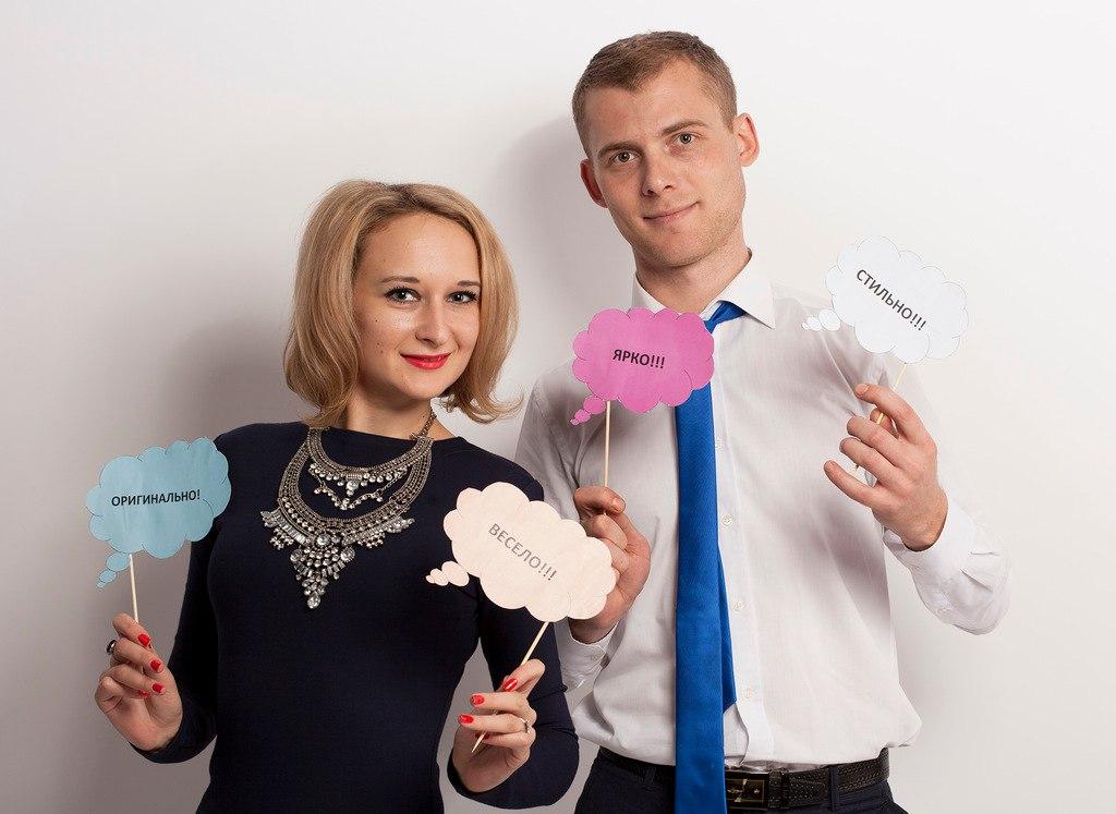 Курсы ведущих, аниматорв, лучшие курсы в Москве