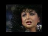 Две женщины  Роксана Бабаян (Песня 88) 1988 год