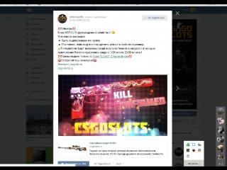 CSGOSLOTS.ru Розыгрыш USP-S|Подтвержденное убийство