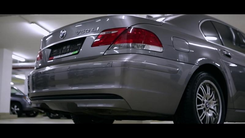 И снова без штанов. BMWБМВ 750 за 540 т.р. 720р