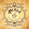 Кофейня Пенка, кафе г.Миасс