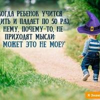 Любовь Пачколина