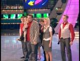 СОК - Конкурс одной песни (КВН Высшая лига 2009. Спецпроект. Отборочная игра)