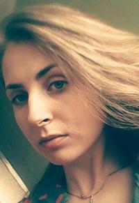 Кристина Навикайте