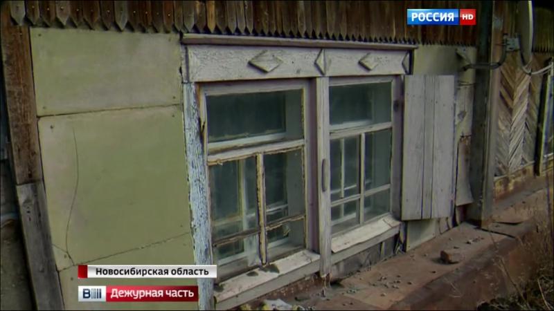 В Новосибирской области коллекторы изнасиловали должницу, а ее мужа и ребенка избили