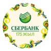 Сбербанк Казахстан