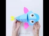 Как сделать рыбку из бумаги. Яркая игрушка!