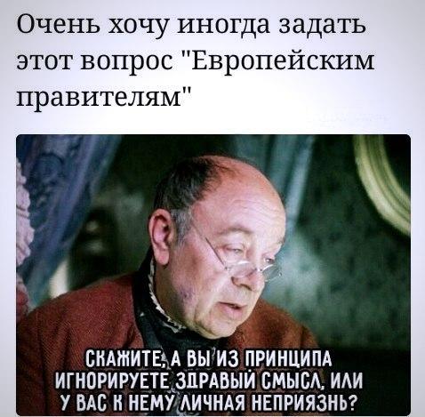 https://pp.vk.me/c626831/v626831787/3a5ff/uCRRq_P9Tp0.jpg
