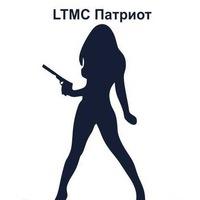 Логотип Клуб Патриот - ЛазерТаг и Пейнтбол Коломна