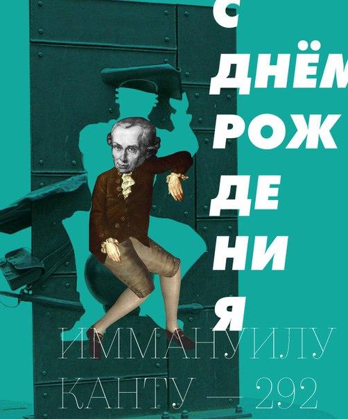 Фото №411637844 со страницы Артёма К