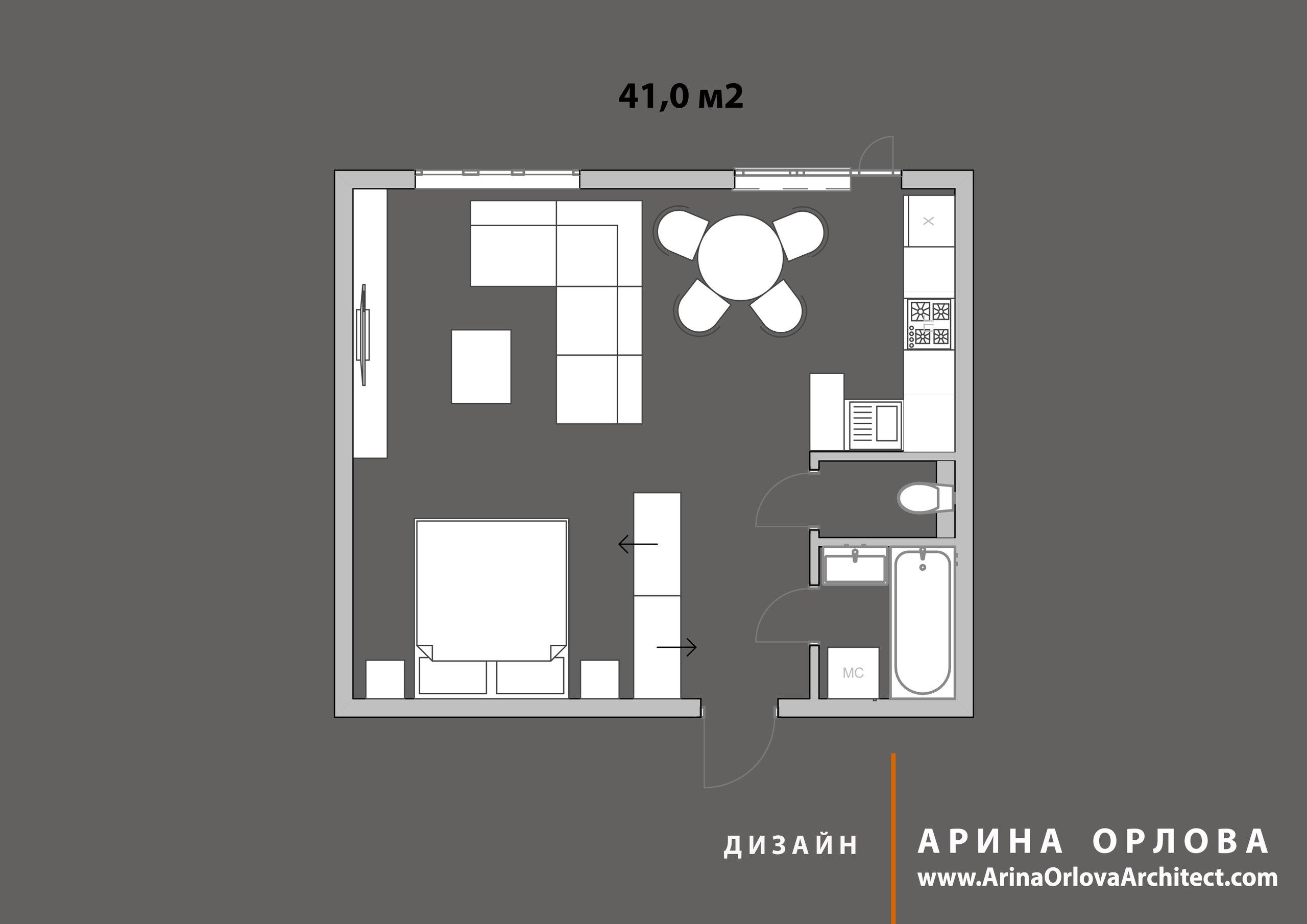 Концепт квартиры-студии для холостяка 41 м2.