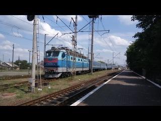 Электровоз ЧС4-131 со скорым поездом №77. Electric with fast train №77