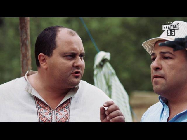 Однажды под Полтавой - комедийный сериал | Выпуск 44, молодежная комедия 2016