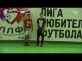 Локомотив-Тула 2:5 МЧС - обзор матча 1 тура Вышки ЛЛФ и интервью Ивана Попова