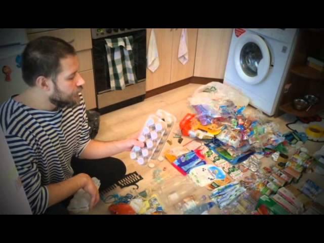 РСО раздельный сбор отходов дома