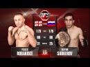 OFS 8 Paata Robakidze vs Aliyar Sarkerov