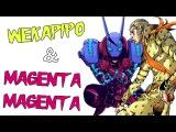 Wekapipo & Magenta Magenta (JJBA Musical Leitmotif)
