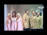 Orchestre Caravelli - Aquarius (1970)