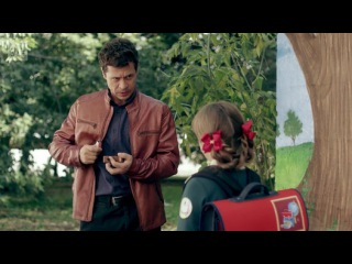Сериал Обратная сторона луны 2 сезон 3 серия смотреть онлайн бесплатно в хорошем ...