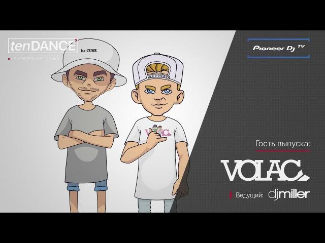 TenDANCE show выпуск 2 w/ VOLAC @ Pioneer DJ TV | Moscow