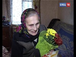 Век прожить – не поле перейти: ельчанку Марию Алексеевну Слемзину поздравили со 100...