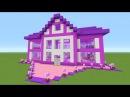 Майнкрафт Урок Как построить КУКОЛЬНЫЙ ДОМ для выживания