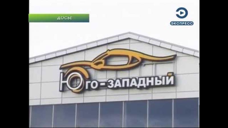 У обманутых автоцентром пензенцев появился шанс вернуть деньги
