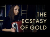 The Ecstasy of Gold - Ennio Morricone (arrangement by Lady Chugun)