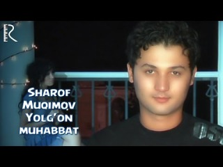 Sharof Muqimov - Yolg'on muhabbat | Шароф Мукимов - Ёлгон мухаббат