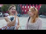 Опрос на улицах Киева о расизме и ватниках.