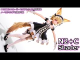 【TERA-MMD】 N2+CShaderの使い方 【How to use N2+CShader】