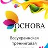 Шкатулка Психолога| АРТ-ТЕРАПИЯ| Елена Тарарина