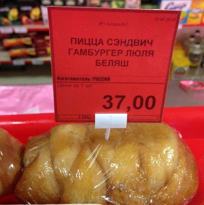 Универсальное блюдо =)