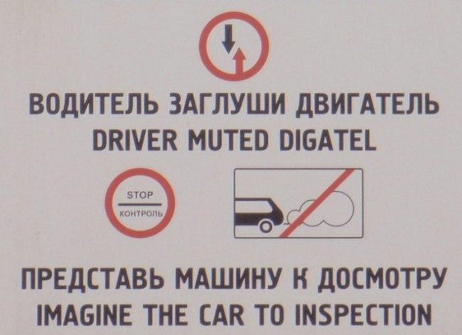 Трудности перевода %)