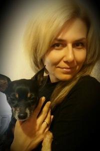 Iryna Yefimchuk