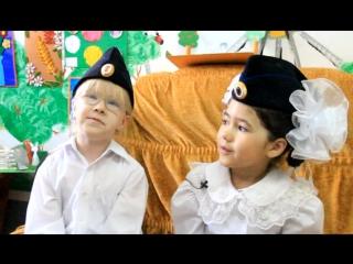 В Туве стартовал отборочный этап конкурса «Полицейский дядя Степа»