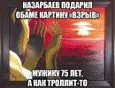 Александр Юрганов фото #45